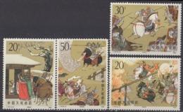 CHINE - La Romance Des Trois Royaumes 1990 - 1949 - ... République Populaire