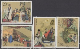 CHINE - La Romance Des Trois Royaumes 1992 - 1949 - ... République Populaire