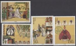 CHINE - La Romance Des Trois Royaumes 1998 - 1949 - ... République Populaire