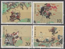 CHINE - Les Hors-la-loi Du Marais 1989 - 1949 - ... République Populaire