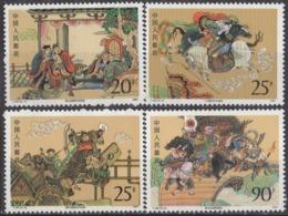 CHINE - Les Hors-la-loi Du Marais 1991 - 1949 - ... République Populaire