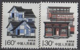 CHINE - Maisons Traditionnelles 1989 - 1949 - ... République Populaire