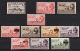 E271 – EGYPTE – EGYPT – AIRMAIL - 1933-1953 – MNH LOT - Poste Aérienne