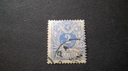 27 Oblitéré Vendu à 15% - 1869-1888 Lying Lion