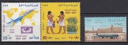 E276 – EGYPTE – EGYPT – AIRMAIL - 1966-1967 – MNH LOT - Aéreo
