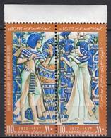 EG474 – EGYPTE – EGYPT – AIRMAIL - 1972 – POST DAY MNH 25 € - Luchtpost