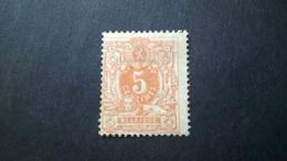 28* Vendu à 15% - 1869-1888 Lying Lion