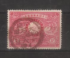 9408- Japan, Scott 85 –  Used - Used Stamps