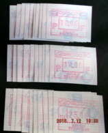 "Automatenmarken: Belgien - BELGICA 90 ""KOPFSTEHENDE ATM"": 10 X Satz N F. - Automatenmarken (ATM)"