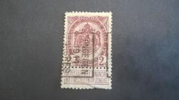 55 Oblitéré Vendu à 15% - 1893-1907 Armoiries