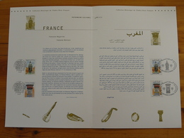 Document Officiel FDC 01-513 émission Commune France Maroc Joint Issue 2001 - Emissioni Congiunte