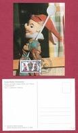 BRD  1989  Mi.Nr. 1418 , EUROPA CEPT - Kinderspiele - Maximum Card - First Day  05.05.1989 - Europa-CEPT