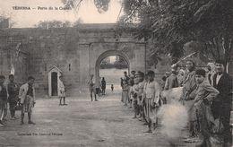 Tébessa - Porte De La Casbah - Tebessa
