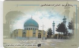 IRAN  TCT 3-53 - Iran