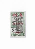 Pakhoi N°65** - Unused Stamps