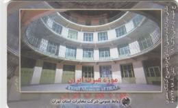 IRAN  TCT 3-54 - Iran