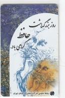 IRAN  TCT 3-56 - Iran