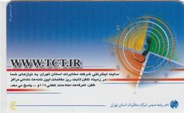 IRAN  TCT 3-62 - Iran