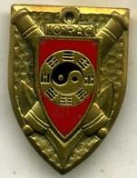 Insigne Du 10é Rgt D Artillerie Coloniale___drago - Army