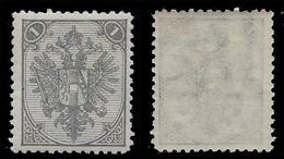 "BOSNIA-AUSTRIA, ""COAT OF ARMS"" 2nd PLATE 1 Kr, WATER MARK ""K"", 1894 RARE!!!!!!!!!! - Bosnia And Herzegovina"