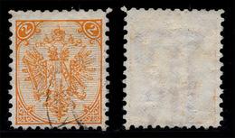 "BOSNIA-AUSTRIA, ""COAT OF ARMS"" 2nd PLATE 2 Kr, WATER MARK ""E"", 1894 RARE!!!!!!!!!! - Bosnia And Herzegovina"