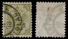 "BOSNIA-AUSTRIA, ""COAT OF ARMS"" 2nd PLATE 20 Kr (KEY VALUE), WATER MARK ""Z"", 1894 RARE!!!!!!!!!! - Bosnia And Herzegovina"