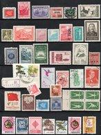 LOT DE 42 TIMBRES DE CHINE DES ANNEES 50/70 - China