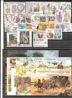 Année Complète 2007 Oblitéré / Complete Year Used ; YT 453 / 487 + BF 24 / 26 - Tchéquie