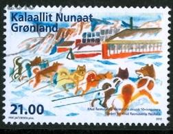 GREENLAND  #605 -  DOG - CHIEN  -  Knud Rasmussen School  - 2012  USED - Greenland