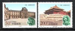 TIMBRES DE CHINE NEUF ** DE 1998 - 1949 - ... République Populaire