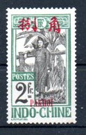 Indo-chine Pakhoï 1919 Beau Timbre Neuf (*) Sans Gomme TB - Nuovi