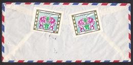 Iran: Airmail Cover To Netherlands, 1 Stamp, Shah, 2x Cinderella Label At Back (minor Damage) - Iran