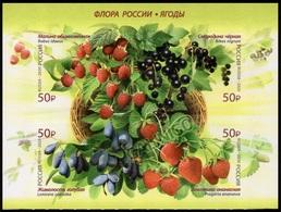 RUSSIA 2020 Stamp MNH VF ** Mi 2807-10 BERRY BERRIES BILBERRY BAIE MYRTILLE BEERE HEIDELBEERE Plant Plants FLORA 2585-88 - Nuevos