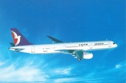 MACAU AIR MACAU COMPANY LIMITED AIRLINE POST CARD - Chine