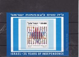 Israel 1983 Mi Block 23 Yv 24  MNH** - Hojas Y Bloques