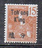 APR2661 - TCHONG KING  1906 ,  Yvert N. 53  *  Linguella (2380A) - Nuevos
