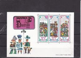 Israel 1976 Mi Block 14 Yv 14  MNH** - Hojas Y Bloques