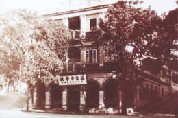 MACAU - 1980'S THE CHOI KOU SECONDARY SCHOOL 75TH ANNIVERSARY SET OF 4 PPC - Chine