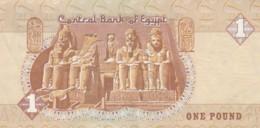 BANCONOTA - EGITTO 1 POUND -  XF (BN193 - Egitto