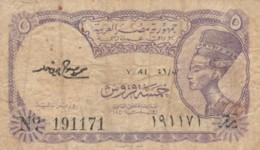BANCONOTA - EGITTO  VF (BN250 - Egitto