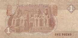BANCONOTA - EGITTO 1 POUND VF (BN251 - Egitto