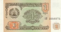 BANCONOTA - TAGIKISTAN 1- UNC (BN276 - Tadzjikistan