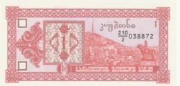 BANCONOTA - ASIA  UNC (BN299 - Banconote