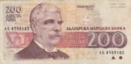 BANCONOTA - BULGARIA 200- VF (BN325 - Bulgaria