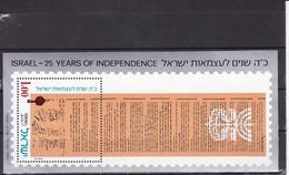 Israel 1973 Mi Block 10 Yv 10  MNH** - Hojas Y Bloques