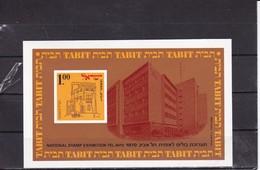 Israel 1970  Mi Block 7 Yv 7  MNH** - Hojas Y Bloques