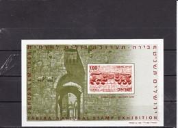 Israel 1968  Mi Block 6 Yv 6  MNH** - Hojas Y Bloques