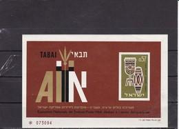 Israel 1964  Mi Block 5 Yv 5  MNH** - Hojas Y Bloques