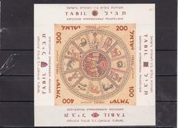 Israel 1957  Mi Block 2 Yv 2  MNH** - Hojas Y Bloques