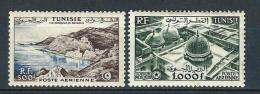 "Tunisie Aerien YT 18 & 19 (PA) "" Vues "" 1953 Neuf* - Tunisia (1888-1955)"